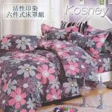 《KOSNEY 幽蘭花香》 頂級雙人活性舒柔棉六件式床罩組