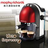【福利品】英國Morphy Richards Meno Espresso義式濃縮咖啡機【熱情紅】