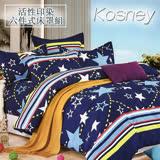 《KOSNEY 流星雨》 頂級雙人活性舒柔棉六件式床罩組