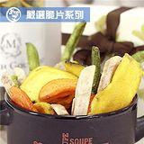 美佐子 嚴選脆片系列-綜合蔬菜脆片 (160g/包,共四包)