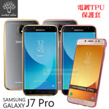 Metal-Slim Samsung Galaxy J7 Pro 電鍍TPU 手機保護套 果凍套