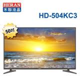 【HERAN 禾聯】50型 4K聯網 護眼液晶電視 HD-504KC3 送標準安裝
