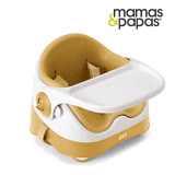 【Mamas & Papas】三合一都可椅/餐椅-杏桃黃