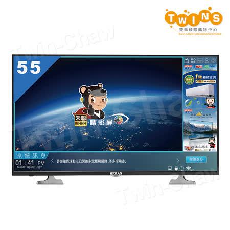 【禾聯HERAN】55吋HD液晶顯示器/電視+視訊盒(HF-55EA3-MD3-F02) -friDay購物 x GoHappy