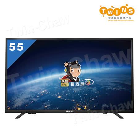 【禾聯HERAN】55吋4K 智慧聯網 LED液晶顯示器/電視+視訊盒(HC-55J2HDR-MI5-C01) -friDay購物 x GoHappy