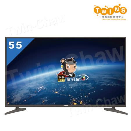 【禾聯HERAN】55吋4K 智慧聯網 LED液晶顯示器/電視+視訊盒(HD-55UDF28-MH3-F01) -friDay購物 x GoHappy