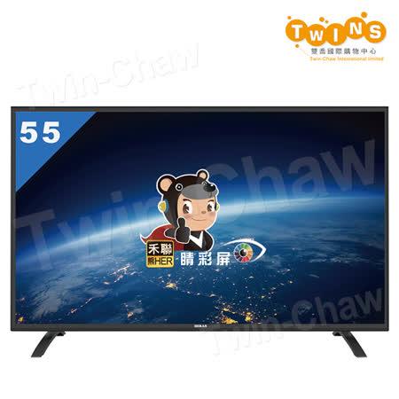 【禾聯HERAN】55吋LED液晶顯示器/電視+視訊盒(HD-55DC7+MA5-C08) -friDay購物 x GoHappy