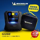 MICHELIN米其林 數位高速自動打氣機 12266