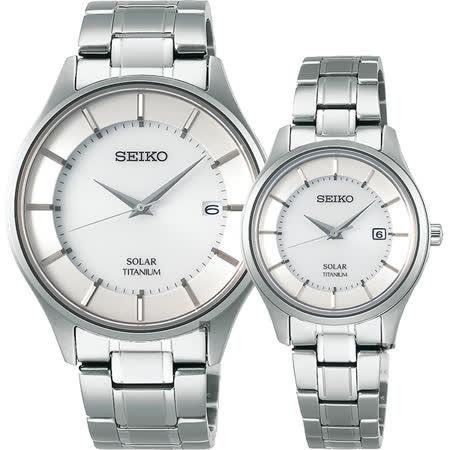 SEIKO精工 SPIRIT SMART 鈦金屬對錶 V157-0BX0S+V137-0CS0S -friDay購物 x GoHappy