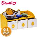 【Gudetama】三麗鷗療癒蛋黃哥 造型三抽屜收納盒 文具收納 桌上收納盒(正版授權)