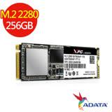 ADATA威剛 XPG SX7000 256G M.2 2280 PCIe SSD固態硬碟/(五年保)