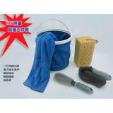 DIY汽車工具超值5件組合包(伸縮水桶+擦車吸水布+輪胎刷+輪穀刷+洗車海綿)