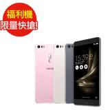 福利品ASUS ZenFone 3 Ultra (ZU680KL) 4G/64G 雙卡智慧手機(全新未使用)