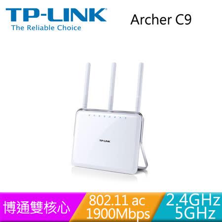 TP-LINK Archer C9 AC1900 次世代高階Gigabit無線路由器 -friDay購物 x GoHappy