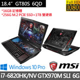 MSI微星GT80S 6QD-049TW 18.4吋FHD i7-6820HK四核心/16G/256G PCIe SSD+1TB/GTX970M 6G獨顯/Win10P極速電競筆電