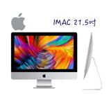 APPLE 蘋果iMac21.5吋3.4四核心/8GB/1TB FD/MNE02TA