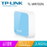 TP-LINK TL-WR702N-GV(TW) 150Mbps 無線N迷你路由器