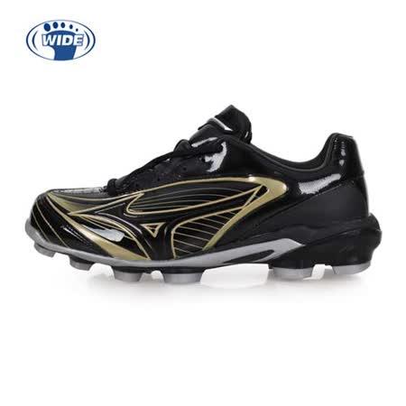 (男女) MIZUNO SELECT 9 棒壘球鞋-WIDE-寬楦 棒球 壘球 美津濃 黑金 -friDay購物 x GoHappy