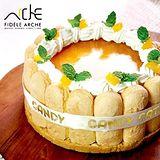 糖果貓烘焙 芒果夏洛特蛋糕 (6吋)