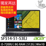 Acer SF514-51-53EJ 14吋FHD/i5-7200U 雙核 輕薄筆電-加碼送原廠後背包+研磨咖啡隨行杯