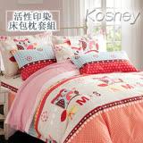 《KOSNEY 貓頭鷹之戀》 頂級加大活性舒柔棉床包枕套組台灣製造