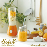 recolte 日本麗克特 Solo Blender Solen 復古果汁機沁橙橘