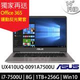 ASUS UX410UQ-0091A7500U 14吋FHD/i7-7500U/GT 940MX 2G/Win10 石英灰 輕薄筆電-加碼送Office 365個人版+5200行動電源