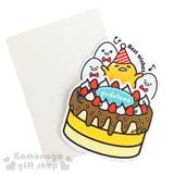 〔小禮堂〕蛋黃哥 造型萬用卡片《迷你.蛋糕.戴帽子》附信封