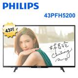 【飛利浦PHILIPS】43吋FHD超薄LED液晶顯示器+視訊盒 43PFH5200