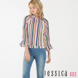 【JESSICA RED】彩虹條紋荷葉袖拉鍊外套