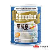 【Nutrimate你滋美得】紐西蘭原裝進口康補寧奶粉(葡萄糖胺配方)-900g/罐