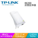 TP-LINK RE200(US) AC750 Wi-Fi 範圍擴展器