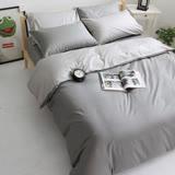OLIVIA 《 BEST 1 鐵灰X銀灰 》 雙人兩用被套床包四件組 雙色系 素色雙色簡約