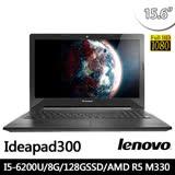 Lenovo 聯想 Ideapad300 80Q701L0TW i5/8G 15.6吋 贈原廠筆電包