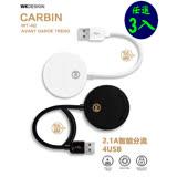 【超值任選3入】WK潮牌iOS/Micro-USB/Type-C傳輸線材/HUB/手機架