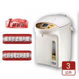 【國際牌Panasonic】3公升微電腦1級能效熱水瓶 NC-BG3000