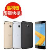 福利品 HTC 10 evo (32G) - 全新未使用