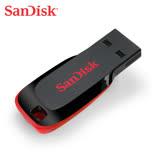 SANDISK CRUZER BLADE USB隨身碟(CZ50) 128G