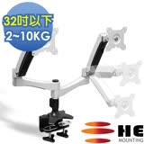 HE 32吋以下LED/LCD鋁合金夾桌型互動式雙螢幕架(H40ATC)