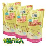 【愛的世界】MYBABY 嬰兒雙酵素洗衣精(1000ml補充包)*12包/箱-台灣製-