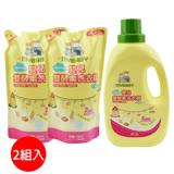 【愛的世界】MYBABY 嬰兒雙酵素洗衣精組合包*2組入-台灣製-