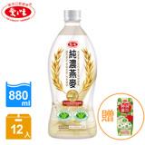 【買一送一】愛之味 純濃燕麥880ml(12入/箱)送鮮採蕃茄汁Oligo腸道保健 利樂包250ml(24入/箱)