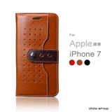 iPhone7 (4.7吋) 真皮手機皮套 掀蓋式手機殼 牛皮扣系列 可收納卡片 (FS023)