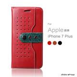iPhone7 Plus (5.5吋) 真皮手機皮套 掀蓋式手機殼 牛皮扣系列 可收納卡片 (FS024)