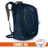 【美國 OSPREY】新款 Comet 30L 超輕多功能城市休閒筆電背包(附爆音哨+警示燈掛帶+可調腰帶)多口袋隔間設計/適自助旅行 海軍藍 R
