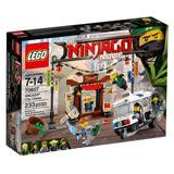 樂高積木 LEGO《 LT70607 》 NINJAGO 旋風忍者系列 - 旋風忍者城市追逐