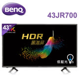 BenQ 43吋 4K HDR護眼黑湛屏聯網液晶顯示器+視訊盒(43JR700)*送雙星14吋立扇+HDMI線