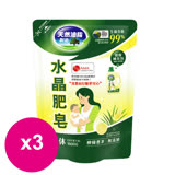 南僑水晶肥皂洗衣液体補充包1600gx3包/組