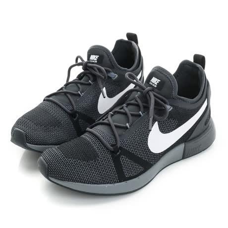 NIKE 男鞋 籃球鞋 黑白NIKE DUEL RACER-918228007-friDay購物 x GoHappy