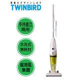 Twinbird直立式吸塵器TC-5121TWG